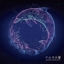 PLANET of DOLPHINS Original Soundtrack